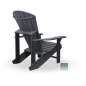 Preview: Adirondack Kanadischer Deckchair